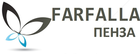 FARFALLA Пенза | Профессиональная автохимия